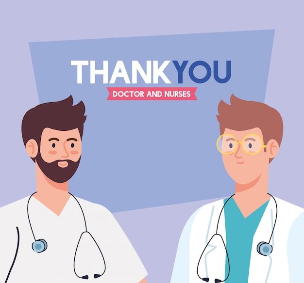 Merci médecin et infirmières travaillant dans les hôpitaux, hommes médecins combattant le coronavirus covid 19 illustration design