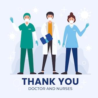 Merci médecins et infirmières
