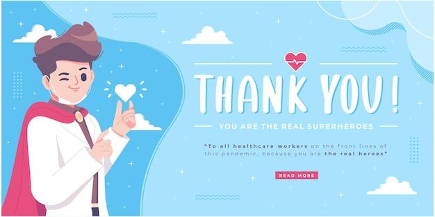 Merci modèle de bannière de héros de travailleurs de la santé