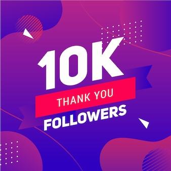 Merci modèle de voeux bannière pour la réalisation de cent mille adeptes dans les médias sociaux