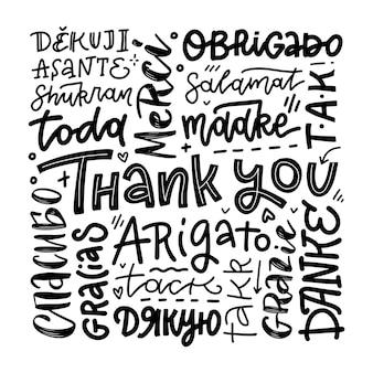 Merci des phrases dans de nombreuses langues