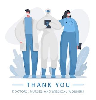 Merci pour le travail d'équipe de l'hôpital. médecin et infirmière en uniforme spécial protégé