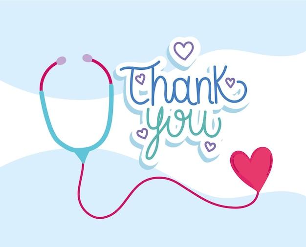 Merci stéthoscope médical