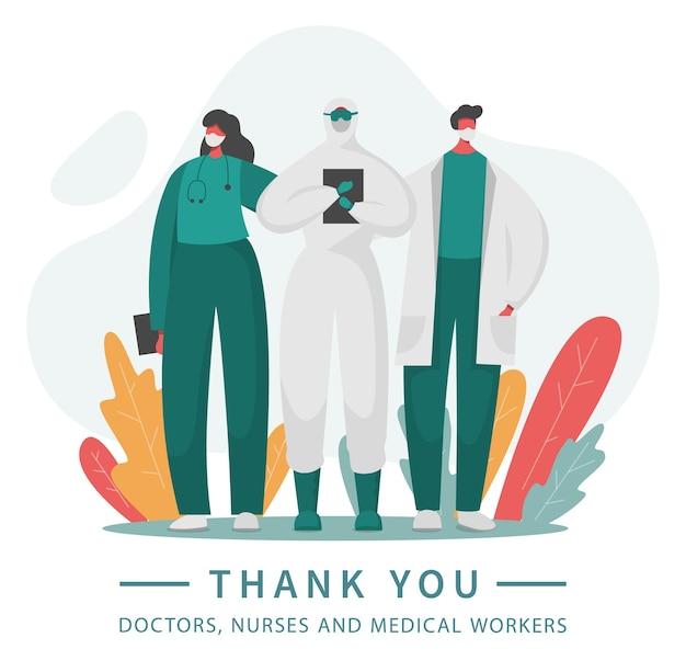 Merci le travail d'équipe de l'hôpital