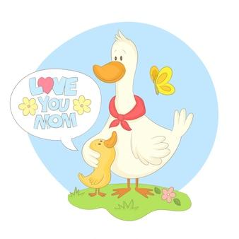 Mère canard et son caneton