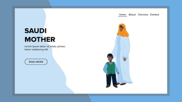 Mère et fils saoudiens debout ensemble vecteur. saoudienne mère femme avec garçon enfant au moyen-orient vêtements traditionnels marchant ensemble. personnages musulmans dame et bébé web illustration de dessin animé plat