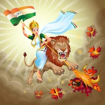 Mère inde sur lion destructing virus avec son pouvoir