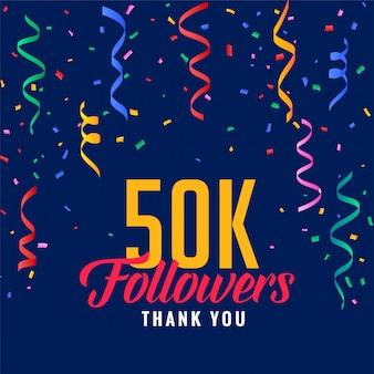 Message de célébration de 50k adeptes des médias sociaux avec des confettis qui tombent