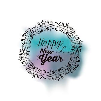 Message du nouvel an