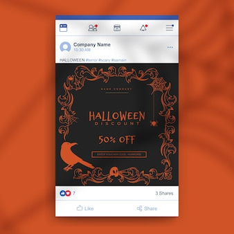 Message facebook d'halloween