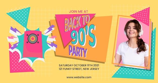 Message facebook plat nostalgique des années 90 dessiné à la main
