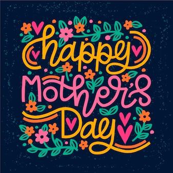 Message de la fête des mères heureux