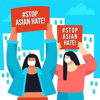 Message de haine asiatique d'arrêt plat bio illustré