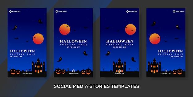 Message d'histoires de bannière de modèle de vente de mode halloween.