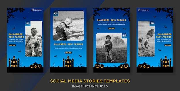 Message d'histoires de modèle de bannière de vente de mode bébé halloween.