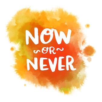 Message de lettrage positif sur la tache orange à l'aquarelle
