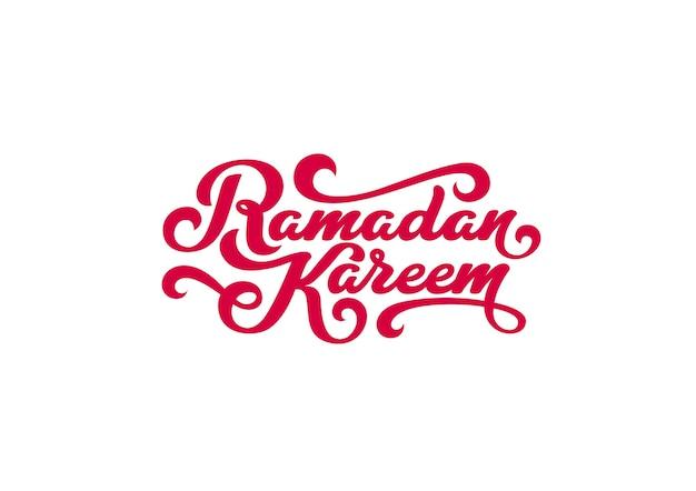 Message de lettrage de texte ramadan kareem