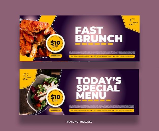 Message de médias sociaux de bannière de restaurant de nourriture colorée minimale