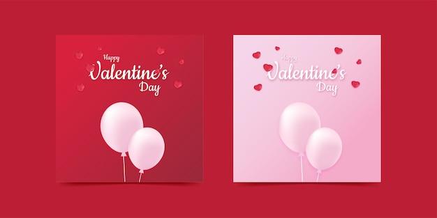 Message de médias sociaux heureux ballon de valentine amour couleur rose