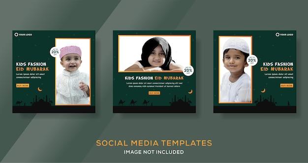 Message de modèle de bannière ramadan kareem pour la vente de mode pour enfants