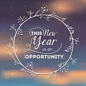 Message de motivation conception de nouvel an