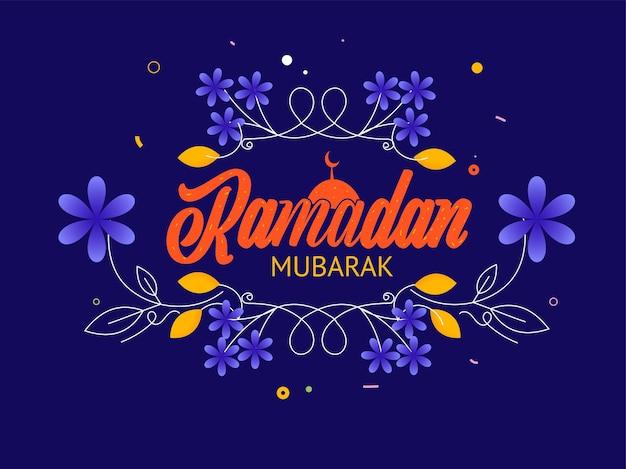 Message de ramadan mubarak avec des fleurs