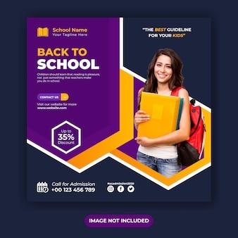 Message de retour à l'école sur les réseaux sociaux ou conception de flyer carré
