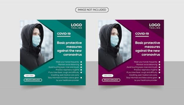 Mesures de protection contre le coronavirus sur les médias sociaux