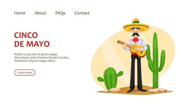 Mexicain en sombrero jouant de la guitare