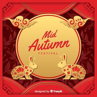 Mi-automne composition de festival avec le style de papier