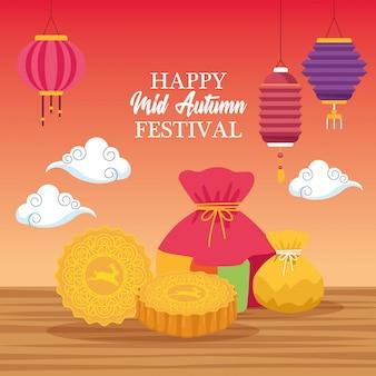 Mi-automne, dessin animé du festival chinois
