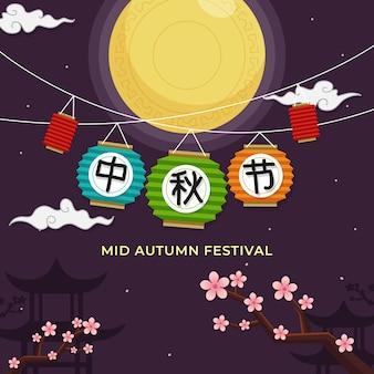 Mid modèle de fond de festival automne festival