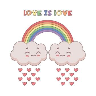 Mignon de l'amour est l'expression de l'amour