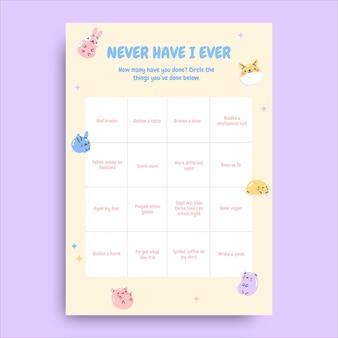 Mignon jamais je n'ai jamais feuille de travail de bingo