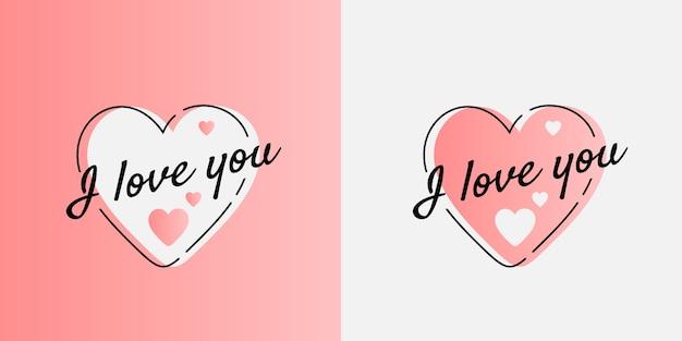 Mignon je t'aime logo coeur dessiné à la main