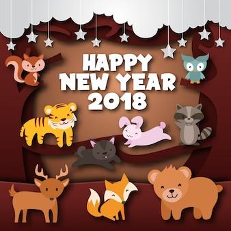 Mignon joyeux forêt thème sauvage bonne année 2018 papier art carte illustration