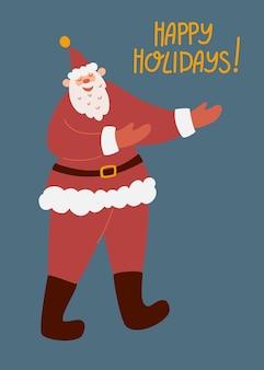 Mignon joyeux père noël. bonne année ou carte de noël. joyeuses fêtes. personnage de dessin animé de vecteur en hiver.