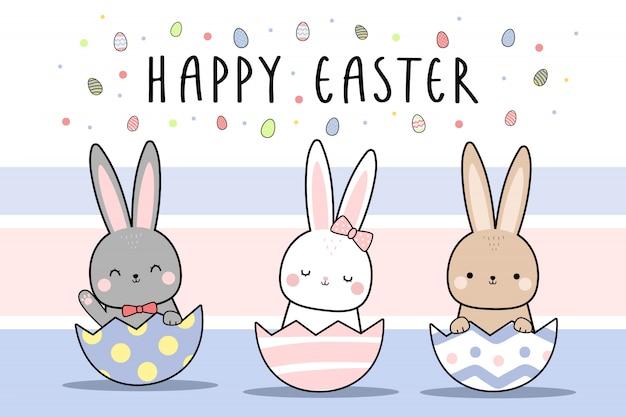 Mignon lapin lapin joyeux dessin animé de pâques doodle wallpaper
