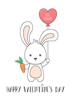 Mignon lapin tenant la carotte et le ballon saint valentin