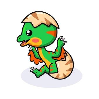 Mignon petit dessin animé de dinosaure oviraptor éclos d'oeuf