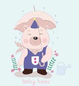 Mignon petit ours dessin animé tenir parapluie