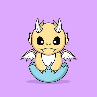 Mignon petit personnage de dragon bébé souriant dans l'oeuf