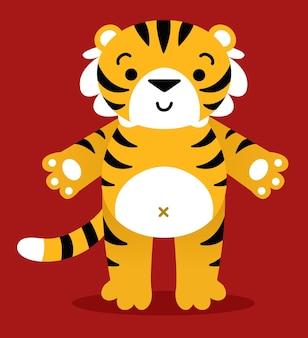 Mignon petit tigre en style cartoon. illustration vectorielle plane. caractère animalier.