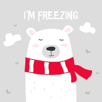 Mignon souriant heureux ours