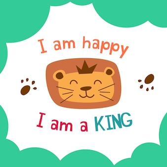 Mignon sourire heureux lion, roi de la jungle. style enfants