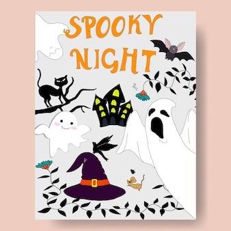 Mignon spooky night halloween saisonnier