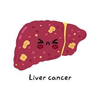 Mignon triste malade drôle personnage de cancer des organes du foie