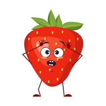 De mignons personnages de fraises avec des émotions en panique attrapent sa tête, son visage, ses bras et ses jambes. le héros drôle ou triste, le fruit rouge et la baie. télévision illustration vectorielle