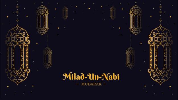 Milad un nabi bannière design fond de lanterne dans le style d'art en ligne