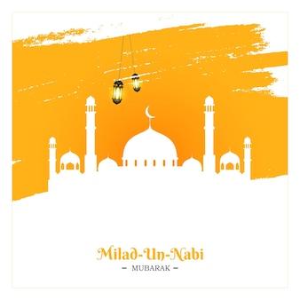 Milad un nabi conception de carte de voeux style islamique fond orange brus